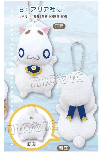 Anime ARIA The AVVENIRE Cat Plush Doll Toy Aria Pokoteng Movic AQUA Kids Gift