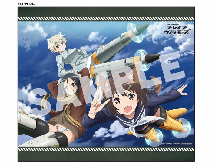 Hobby Stock Limited Tapestry Strike Witches Sanya, Eila