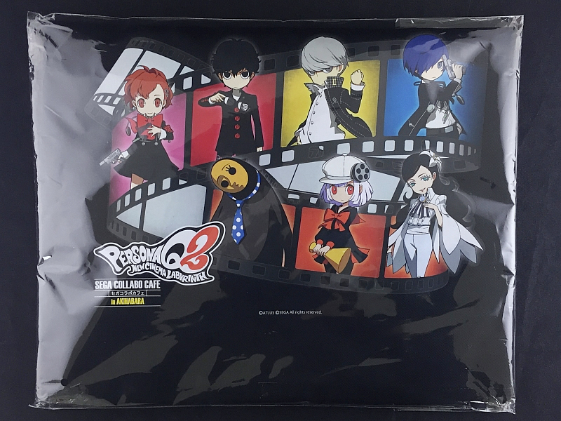 Details about Persona Q2 New Cinema Labyrinth Cafe Apron official Sega  Collabo Cafe Kuji New